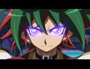 遊☆戯☆王ARC-V (アーク・ファイブ) 第104話「「D」の名を持つHERO」