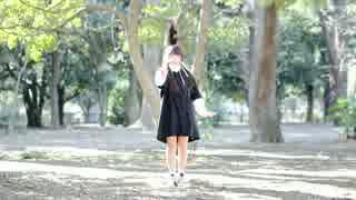 【岩咲ふう】ゆるふわ樹海ガール ‐arrange ver.‐【踊ってみた】