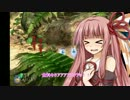 【ピクミン3】茜ちゃん、原生生物を食す。1品目【VOICEROID+ゆっくり】