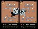 【ゆっくり実況】DQN(コンピュータ)でCODE VS 5.0に挑戦【中編】