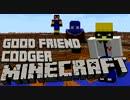 【Minecraft】仲良しおじさん3人のマインクラフト Part15【実況】