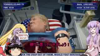 [Surgeon Simulator A&E]第五話 ト○○プ氏