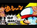 努力と魔球とオレ☆.pwpk14
