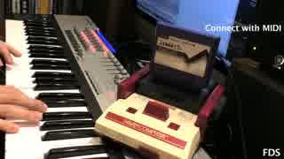 【最後に演奏あり】ファミコン実機音源を弾いてみた【ゼルダの伝説】