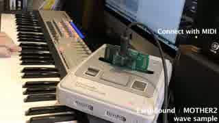 【最後に演奏あり】スーパーファミコン実機音源を弾いてみた【マリオFFドラクエMOTHER2】