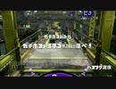【splatoon】カンストココペリのガチマッチ【52ガロンその5】