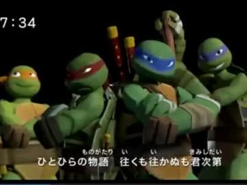 アニメ版『ミュータント タートルズ』DVD公式サイ …
