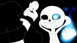 Sans Battle - Stronger Than You (Undert