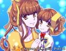 睡魔と戦いながら高機動幻想ガンパレード・マーチ実況プレイPart36