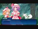 【東方卓遊戯】 東方冥樹抄 2-6 【世界樹の迷宮】