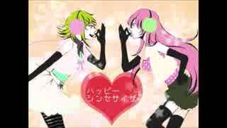 【歌ってみた】『ハッピーシンセサイザ』【由利亜×yuzyu】