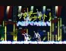 【MMD幕末Rock】泡沫サタデーナイト!