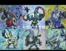 【遊戯王ADS】音響戦士Version4