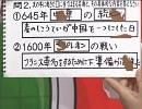 新生紀ドラゴゲリオンGT 第27話 [※会員様限定放送]