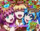 【パチンコ】CRギンギラパラダイス3 Go! Go! パラダイス ~ラテンVer~