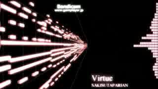 Virtue【NNI】