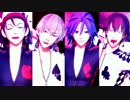 【ペダルMMD】Poker Face【12,13,2,3】