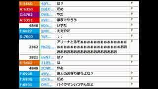 【ch】うんこちゃん『ニコ生(2枠目)』3/3