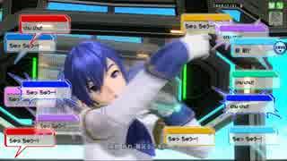 【DIVA FT】ネトゲ廃人シュプレヒコール PV【KAITO浴衣×ブラン】