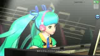 【DIVA FT】PIANO*GIRL PV【Trip The Light Fantastic】