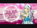 【公式】PS4「アイドルマスター プラチナスターズ」キャラクターPV ~四条貴音~