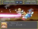 【実況】戦術とか苦手な⑨が幻想少女大戦紅を実況プレイpart29