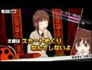 【クリぼっちが贈る】アマガミ実況【妄想劇場】 part24