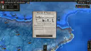 Hearts of Iron IV スペイン内戦 (ドイツ)