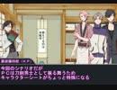 織田組で刀剣COC実卓リプレイ『六道の辻に迷うなよ』Part1
