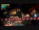 【スターフォックスゼロ】裏切り者の豚に直接撃ち込む実況プレイ02
