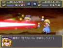 【実況】戦術とか苦手な⑨が幻想少女大戦紅を実況プレイpart30