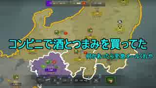 【WoT:クランウォーズ】CROWN-東京解放戦線- Part8.1