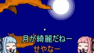 【AUS】とても平和な、鬼畜ゲー実況part1