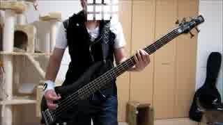 ワタリドリ [Alexandros]  ベースで弾いて