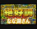 最強CPUに実況者2人で挑む桃太郎電鉄【Part3】