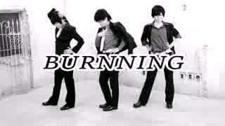 【ブリーフ松】BURNING踊ってみた【兄松・