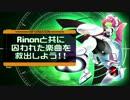 BEMANI生放送(仮)第135回 - DanceDanceRevolution A 情報! thumbnail