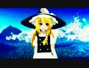 【東方】休日しかない魔理沙の休日Ver.2【恋色マスパアレンジ】