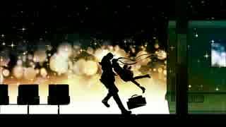 【歌ってみた】 トワイライト急行 【Ruki】