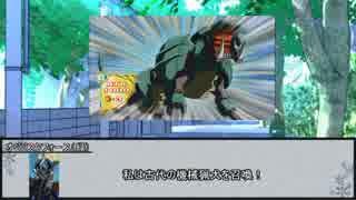 【シノビガミ】純黒の内輪揉め 第二話【実卓リプレイ】