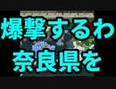 【HoI2】都道府県の主役は我々だ!外伝後篇【複数実況プレイ】