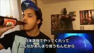 Fate/Zero 3話 (いろいろおそれる)外国人の反応【日本語字幕】