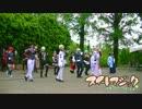 【コスプレ】スイートマジック+α  踊って