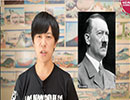 平和主義者が戦争を作る ヒトラーの事例