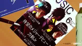 【MMD刀剣乱舞】ダメよ♡【モーション配布】