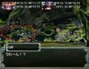 魔物娘 ga TRPG -魔女とバフォ様のソード・ワールド2.0-  1-6