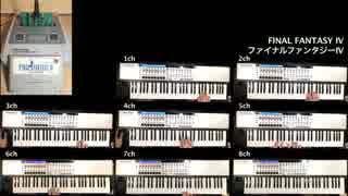 スーファミなど4機種のゲーム実機音源を弾いてみた【曲演奏部分まとめ】