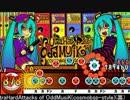 【太鼓さん次郎】UltraHardAttacks of OddMusiK(cosmobsp-style)(裏)【創作譜面】