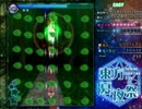 東方夏夜祭 ~ Shining Shooting Star 霊夢 1~3面