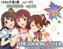 The iDOLM@STER Weekly Ranking of June 2nd week